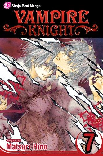 ヴァンパイア騎士 英語版 7巻