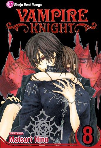 ヴァンパイア騎士 英語版 8巻