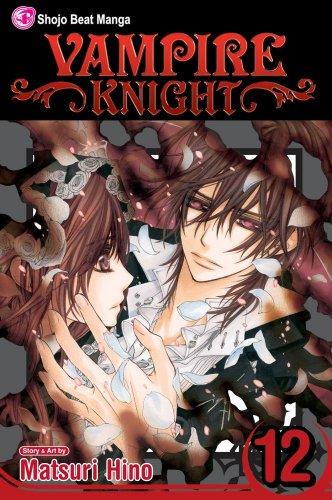 ヴァンパイア騎士 英語版 12巻