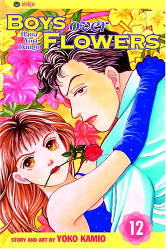 花より男子 英語版 11巻