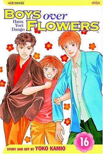花より男子 英語版 15巻