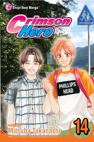 紅色HERO 英語版 14巻