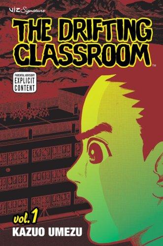 漂流教室 英語版 1巻
