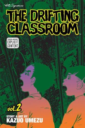 漂流教室 英語版 2巻