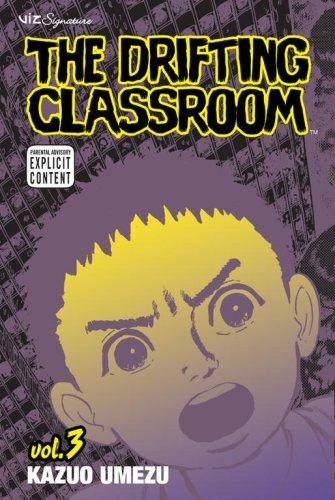 漂流教室 英語版 3巻