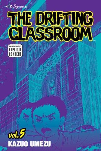 漂流教室 英語版 5巻
