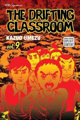 漂流教室 英語版 9巻