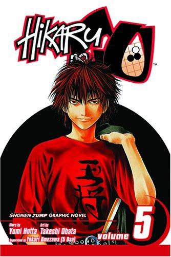 ヒカルの碁 英語版 5巻
