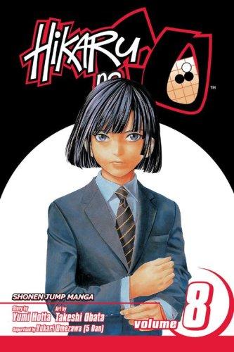 ヒカルの碁 英語版 8巻