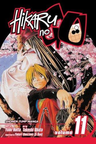 ヒカルの碁 英語版 11巻