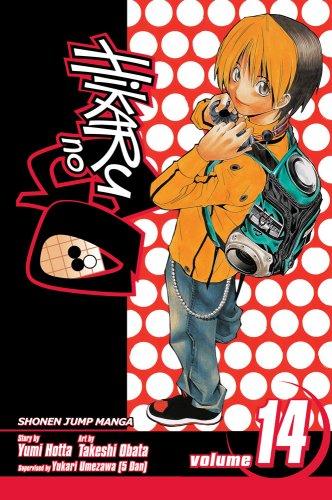 ヒカルの碁 英語版 14巻