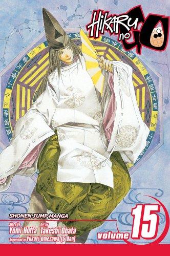 ヒカルの碁 英語版 15巻