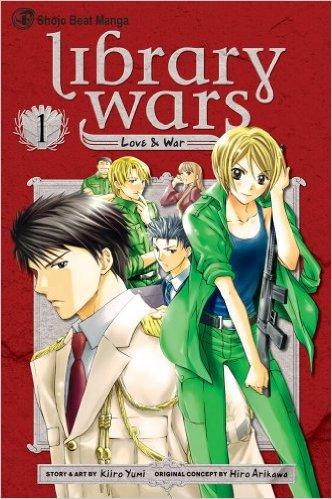 図書館戦争 LOVE&WAR 英語版 1巻
