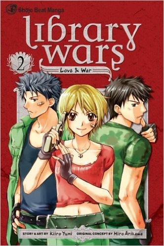 図書館戦争 LOVE&WAR 英語版 2巻