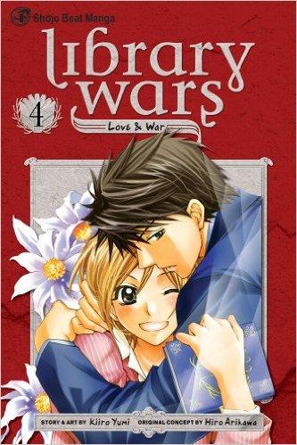 図書館戦争 LOVE&WAR 英語版 4巻
