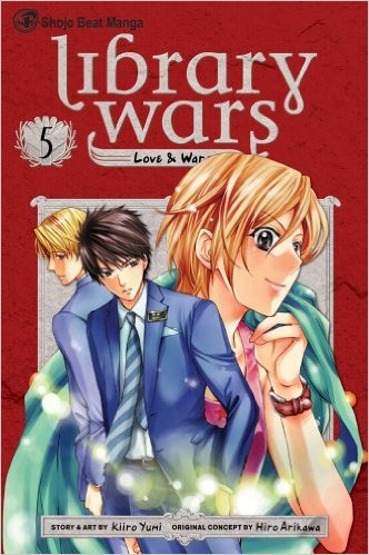 図書館戦争 LOVE&WAR 英語版 5巻