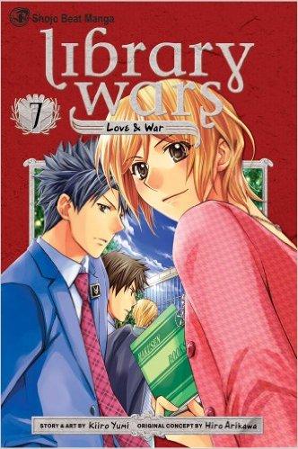 図書館戦争 LOVE&WAR 英語版 7巻
