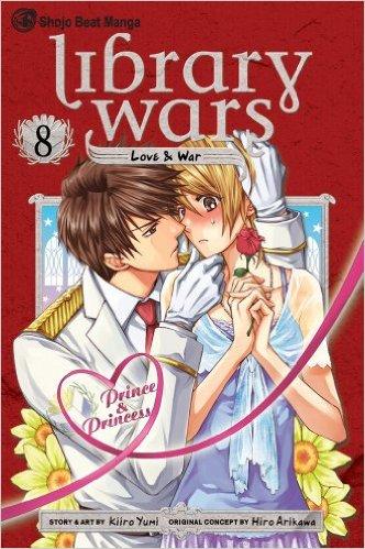 図書館戦争 LOVE&WAR 英語版 8巻