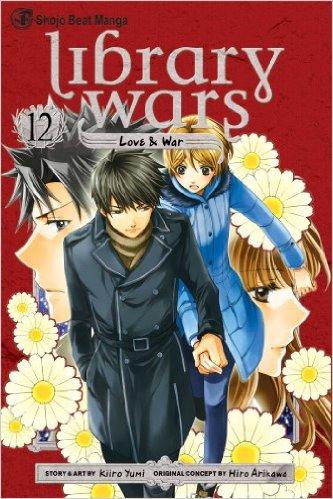 図書館戦争 LOVE&WAR 英語版 12巻