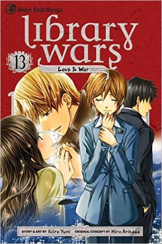 図書館戦争 LOVE&WAR 英語版 13巻