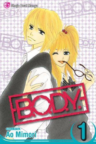 B.O.D.Y. 英語版 1巻