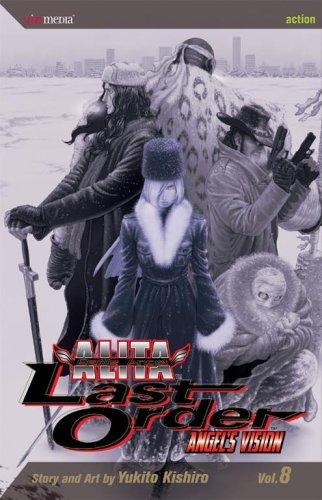 銃夢 Last Order 英語版 8巻