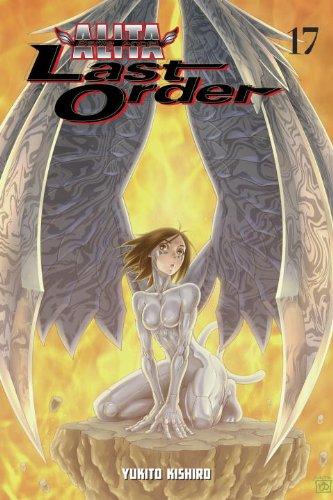 銃夢 Last Order 英語版 17巻