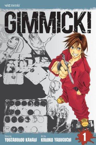 ギミック! 英語版 1巻