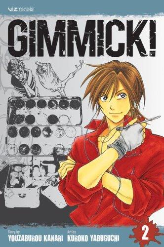 ギミック! 英語版 2巻