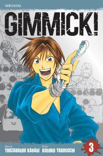 ギミック! 英語版 3巻