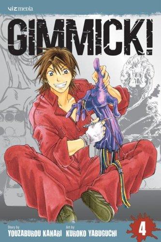 ギミック! 英語版 4巻
