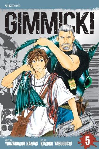 ギミック! 英語版 5巻