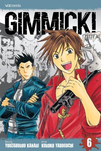 ギミック! 英語版 6巻