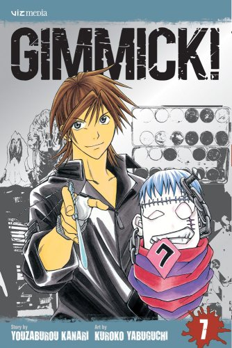 ギミック! 英語版 7巻