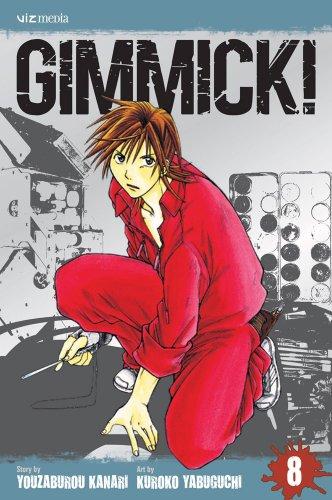 ギミック! 英語版 8巻