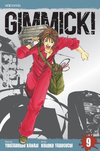 ギミック! 英語版 9巻