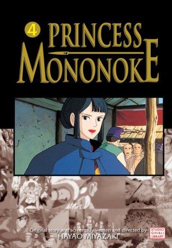 もののけ姫 英語版 4巻