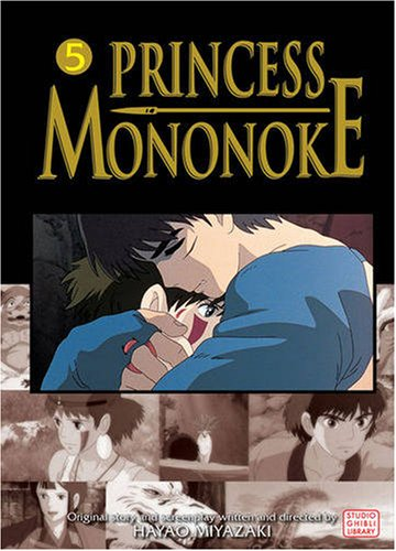 もののけ姫 英語版 5巻