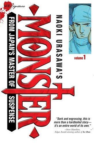 MONSTER モンスター 英語版 1巻