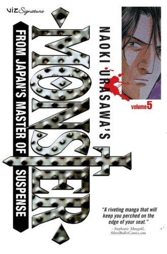 MONSTER モンスター 英語版 5巻