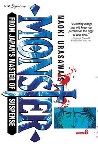 MONSTER モンスター 英語版 8巻