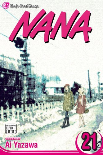 ナナ 英語版 21巻