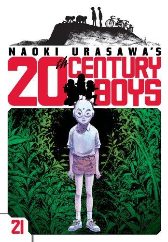 20世紀少年 英語版 21巻