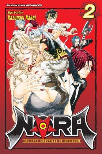 NORA ノラ 英語版 2巻