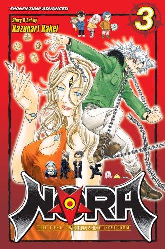 NORA ノラ 英語版 3巻