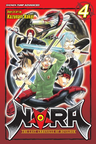 NORA ノラ 英語版 4巻