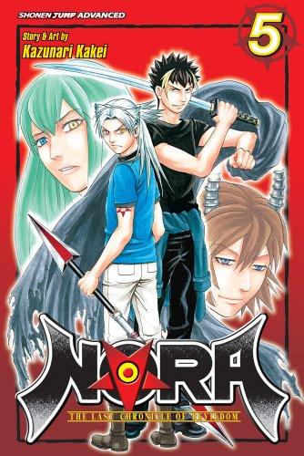 NORA ノラ 英語版 5巻