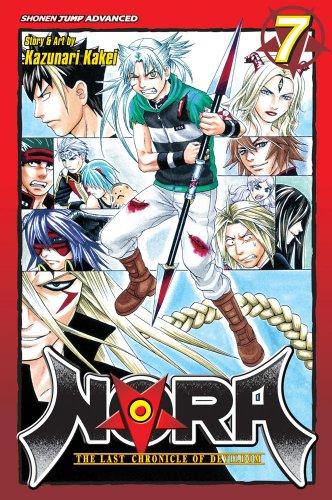 NORA ノラ 英語版 7巻