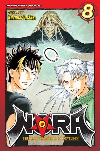 NORA ノラ 英語版 8巻