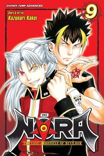NORA ノラ 英語版 9巻